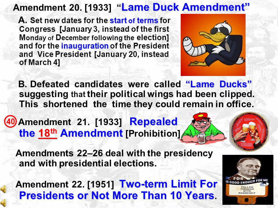 Amendment 20. [1933] Lame Duck Amendment